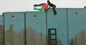 EZ Palestinako harresiari