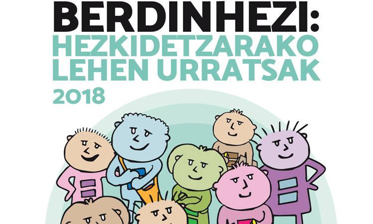 BerdinHezi: hezkidetzarako lehen urratsak txostena argitaratu dugu - Euskadiko Gazteriaren Kontseilua (EGK)