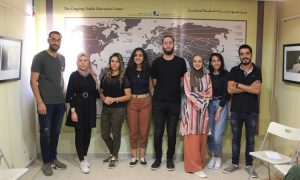 Gazte palestinarrekin topaketa azaroaren 29an. Encuentro con personas jóvenes palestinas el 29 de noviembre - Euskadiko Gazteriaren Kontseilua (EGK)